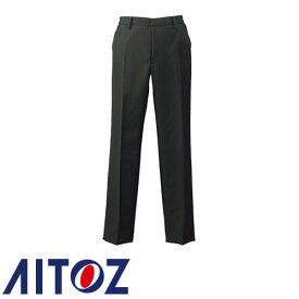 アイトス AZ-861262 メンズシャーリングパンツ ノータック AITOZ 作業服 作業着 ポケットなし