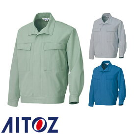 アイトス AZ-BRJ5283 防炎長袖ジャンパー AITOZ 作業服 作業着 ワークウエア