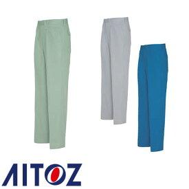 アイトス AZ-BRP5283 防炎ワークパンツ(1タック ワンタック) AITOZ 作業服 作業着 ポケットなし ボトムス