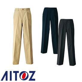アイトス AZ-HS2602 メンズシャーリングチノパンツ(1タック ワンタック) AITOZ 作業服 作業着 ポケットなし