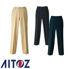 アイトス AZ-HS2604 メンズチノパンツ ノータック AITOZ 作業服 作業着 ポケットなし ボトムス