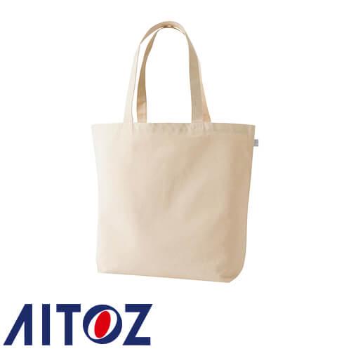 アイトス AZ-865904 キャンバストートバッグ(L) AITOZ バッグ