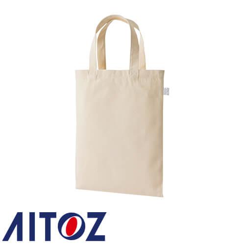 アイトス AZ-865905 ライトキャンバスバッグ(M) AITOZ バッグ