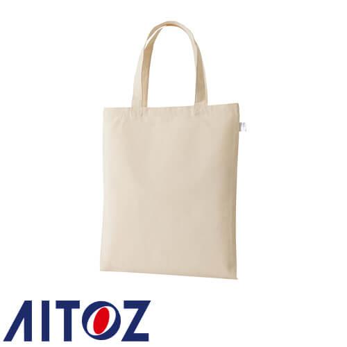 アイトス AZ-865906 ライトキャンバスバッグ(L) AITOZ バッグ