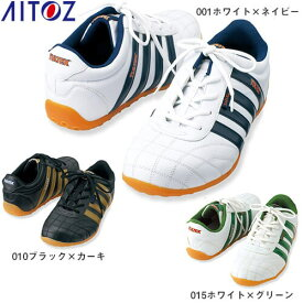 安全靴 AITOZ アイトス TULTEX セーフティシューズ(4本ライン) AZ-51603 紐靴 スニーカータイプ