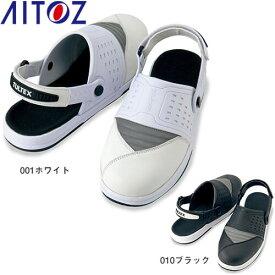 サンダル AITOZ アイトス TULTEX セーフティサンダル AZ-59901