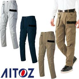 作業服 カーゴパンツ AITOZ アイトス アジト 超収納ストレッチカーゴパンツ ノータック AZ-7894 作業着 通年 秋冬