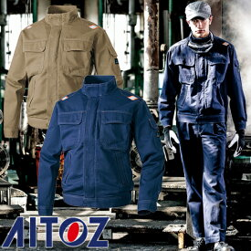 作業服 ジャンパー AITOZ アイトス アジト 長袖ジャンパー AZ-60801 作業着 通年 秋冬