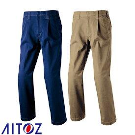 作業服 パンツ スラックス AITOZ アイトス アジト ワークパンツ(1タック) AZ-60820 作業着 通年 秋冬