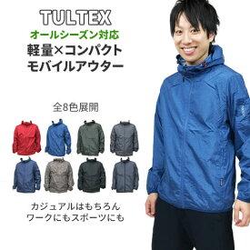 ヤッケ 上着 AITOZ アイトス TULTEX コンパクトパーカージャケット LX57150 小雨 対策