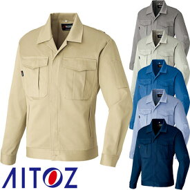 作業服 ブルゾン AITOZ アイトス 長袖ジャンパー AZ-34101 作業着 通年 秋冬 2019秋冬新作