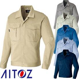 作業服 ブルゾン AITOZ アイトス 長袖ジャンパー AZ-35101 作業着 通年 秋冬 2019秋冬新作