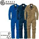 作業服 つなぎ エスケープロダクト コットンツイル長袖つなぎ GE-220 作業着 通年 秋冬 オーバーオール