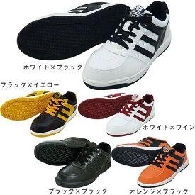 安全靴 喜多 セーフティスニーカー MK7790 紐靴 スニーカータイプ