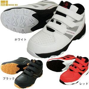 安全靴 ハイカット 喜多 ハイカットセーフティスニーカー MG5640 マジック止め スニーカータイプ