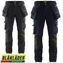 防寒パンツ ブラックラダー BLAK LADER CRAFTSMAN TROUSER 4-WAY STRETCH X1900 1998-1644 作業着 防寒 作業服 2019秋…