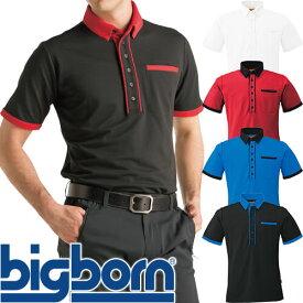 作業服 ポロシャツ 半袖 ビッグボーン メンズ・レディース兼用半袖ポロシャツ SW526 作業着 通年 秋冬