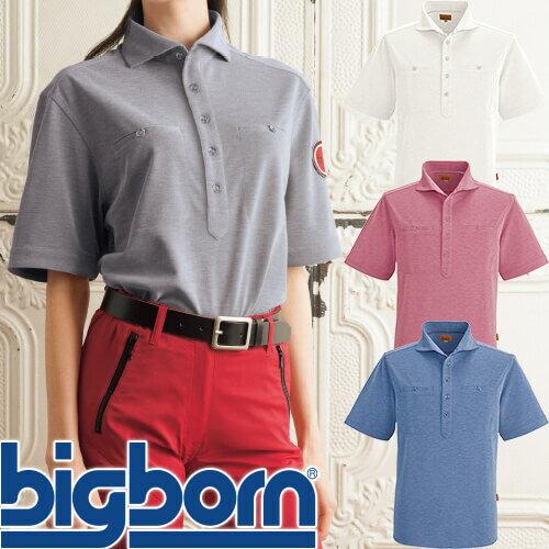 作業着 作業服 ビッグボーン メンズ・レディース兼用半袖ポロシャツ SW536 秋冬 通年 ポロシャツ