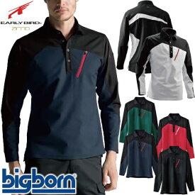 作業服 ポロシャツ 長袖 ビッグボーン ロングスリーブトリコットシャツ EBA505 作業着 春夏 ストレッチ UVカット 防汚 メンズ かっこいい 涼しい