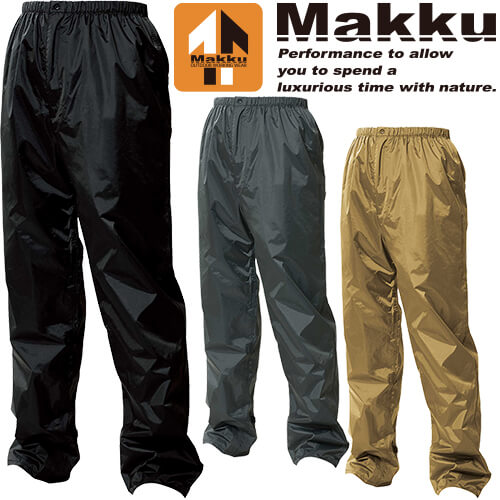 レインウエア 合羽 Makku マック レイントラックパンツ AS-950 パンツ
