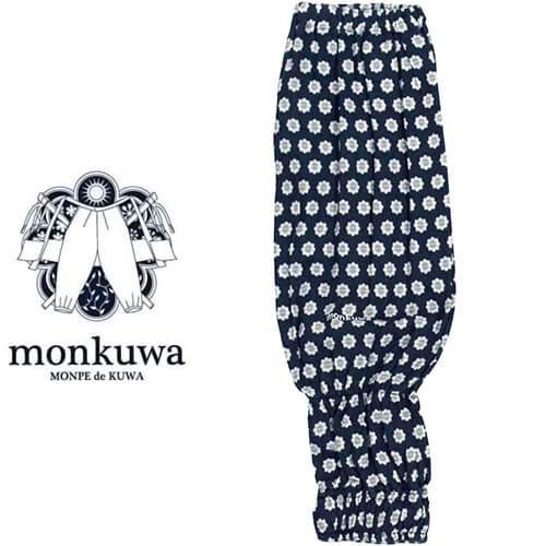 モンクワ monkuwa Wガーゼアームカバー 108シードネイビー MK36120