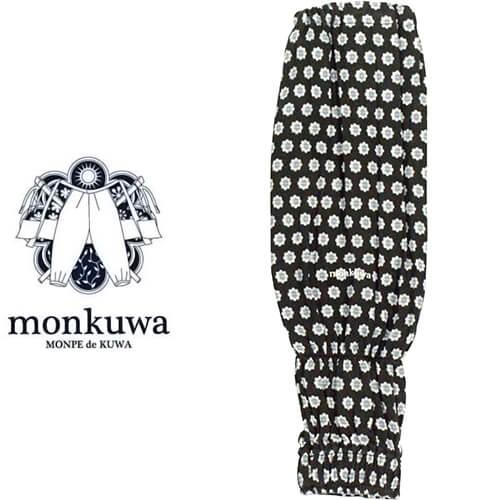 モンクワ monkuwa Wガーゼアームカバー 114シードチャコール MK36120