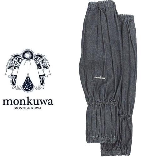 モンクワ monkuwa アームカバー ダンガリーデニム 008インディゴ MK36121