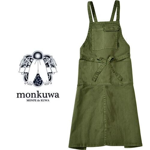ガーデニング エプロン モンクワ monkuwa 綿ストレッチロングエプロン 025カーキ MK38175 園芸 かわいい 農作業