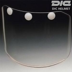 工事用ヘルメットオプション DICヘルメット SYF-S用交換シールド ネジ付属 メンテナンス用品