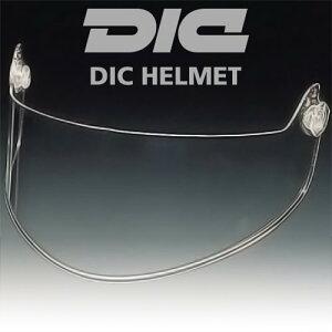 工事用ヘルメットオプション DICヘルメット AG-05S専用交換用シールド ネジ付属 メンテナンス用品