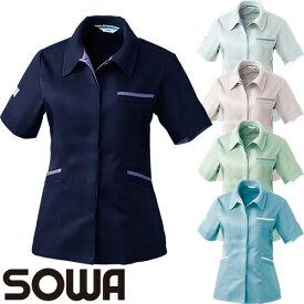 作業服 レディース 女性 桑和 SOWA レディース半袖スモック 422 作業着 春夏