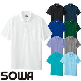 作業服 ポロシャツ 半袖 桑和 SOWA 半袖ポロシャツ(胸ポケット付き) 0027 作業着 通年 秋冬