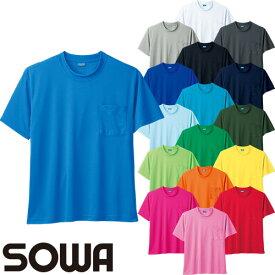 【2021年初お買い物マラソンポイントUP対象商品】Tシャツ 半袖 桑和 SOWA 半袖Tシャツ(胸ポケット付き) 50381 半袖Tシャツ