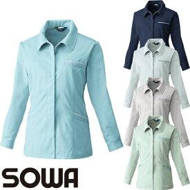 作業服 レディース 女性 桑和 SOWA レディース長袖スモック 4222 作業着 通年 秋冬