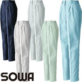 作業服 レディース パンツ 桑和 SOWA レディースツータックスラックス 4220 作業着 通年 秋冬