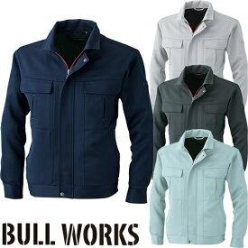 作業服 ブルゾン 桑和 SOWA BULL WORKS 長袖ブルゾン 1113 作業着 通年 秋冬