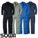 作業服 つなぎ 桑和 SOWA 続服 7100 作業着 通年 秋冬 オーバーオール