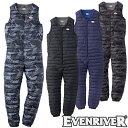 防寒スーツ イーブンリバー EVENRIVER ライトファイバーダウンインナースーツ R-110 作業着 防寒 作業服 防寒つなぎ …