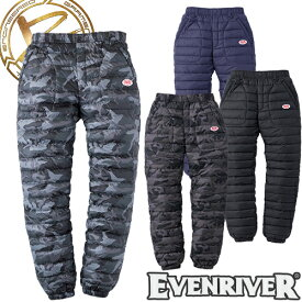 防寒パンツ イーブンリバー EVENRIVER ライトファイバーダウンパンツ R-102 作業着 防寒 作業服 暖かい おしゃれ かっこいい 人気