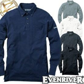 作業服 ポロシャツ 長袖 イーブンリバー EVENRIVER ソフトドライ長袖ポロシャツ NR406 作業着 通年 秋冬 おしゃれ かっこいい 人気