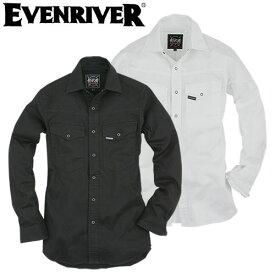 鳶服 上着 シャツ イーブンリバー EVENRIVER 刺子シャツ K-006 作業服 秋冬 通年 おしゃれ かっこいい 人気