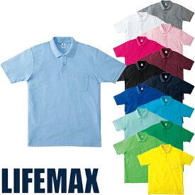 作業服 ポロシャツ 半袖 ライフマックス LIFEMAX ポケット付きCVC鹿の子ドライポロシャツ MS3114 作業着 春夏