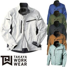 作業服 ブルゾン タカヤ商事 TAKAYA EXジャケット TW-A103 作業着 通年 秋冬