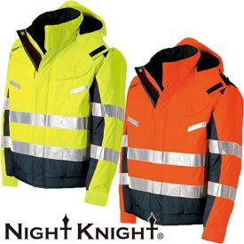 作業服 ブルゾン 高視認 タカヤ商事 TAKAYA Night Knight 高視認性防水ブルゾン TU-NP26 安全服 反射材付 作業着