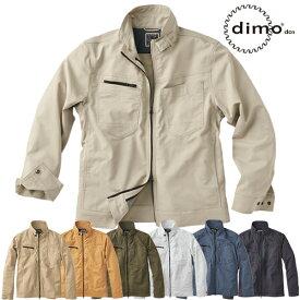 作業服 ブルゾン dimo ディモ ブルゾン D513 作業着 通年 秋冬