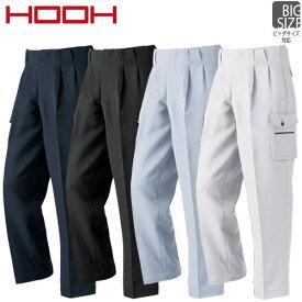 作業服 カーゴパンツ 村上被服 鳳皇 HOOH パワーベトナム 2004 作業着 通年 秋冬