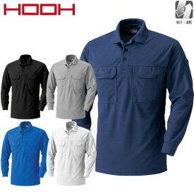 作業服 ポロシャツ 長袖 村上被服 鳳皇 HOOH 長袖ポロシャツ 226 作業着 通年 秋冬