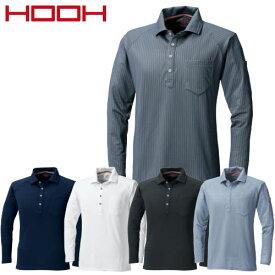 作業服 ポロシャツ 長袖 村上被服 鳳皇 HOOH 裏起毛ポロシャツ 282 作業着 通年 秋冬