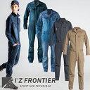 作業服 つなぎ アイズフロンティア I'Z FRONTIER オーバーオール #7254 作業着 通年 秋冬 オーバーオール