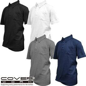 作業服 ポロシャツ 半袖 カヴァーワーク COVER WORK 裏綿BDポロシャツ(半袖) TMF-2751 作業着 通年 秋冬